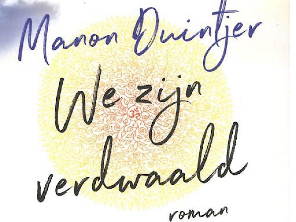 We zijn verdwaald van Manon Duintjer